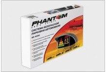 Парктроник Phantom BS-400